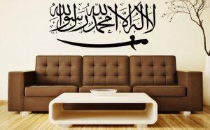 Panduan Pembinaan Rumah Bercirikan Islam