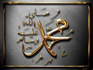 Kandungan Khutbah Terakhir Rasulullah s.a.w