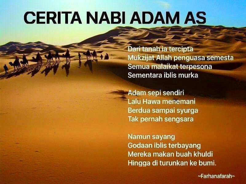 Kisah Ringkas Nabi Adam