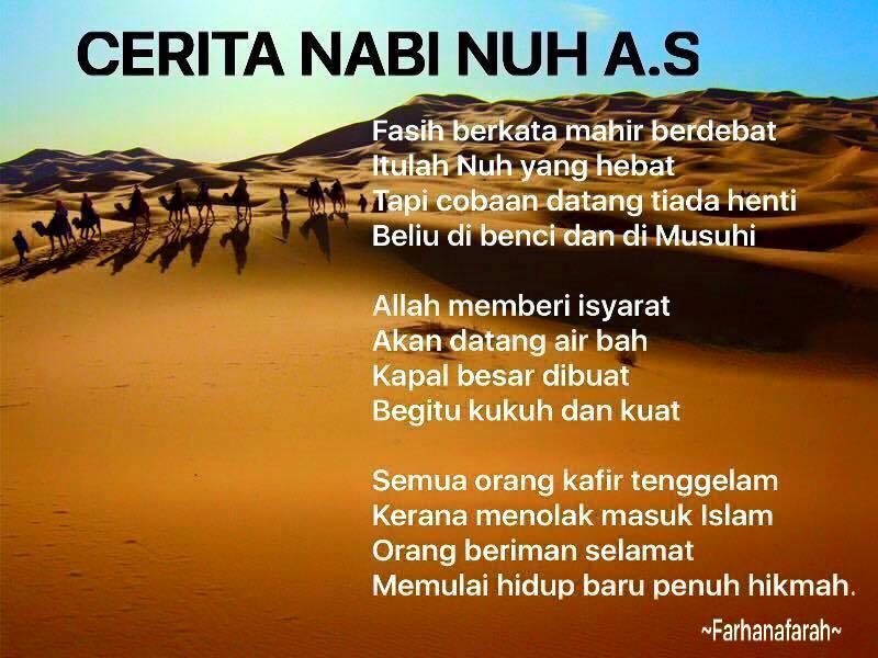 Kisah Ringkas Nabi Nuh