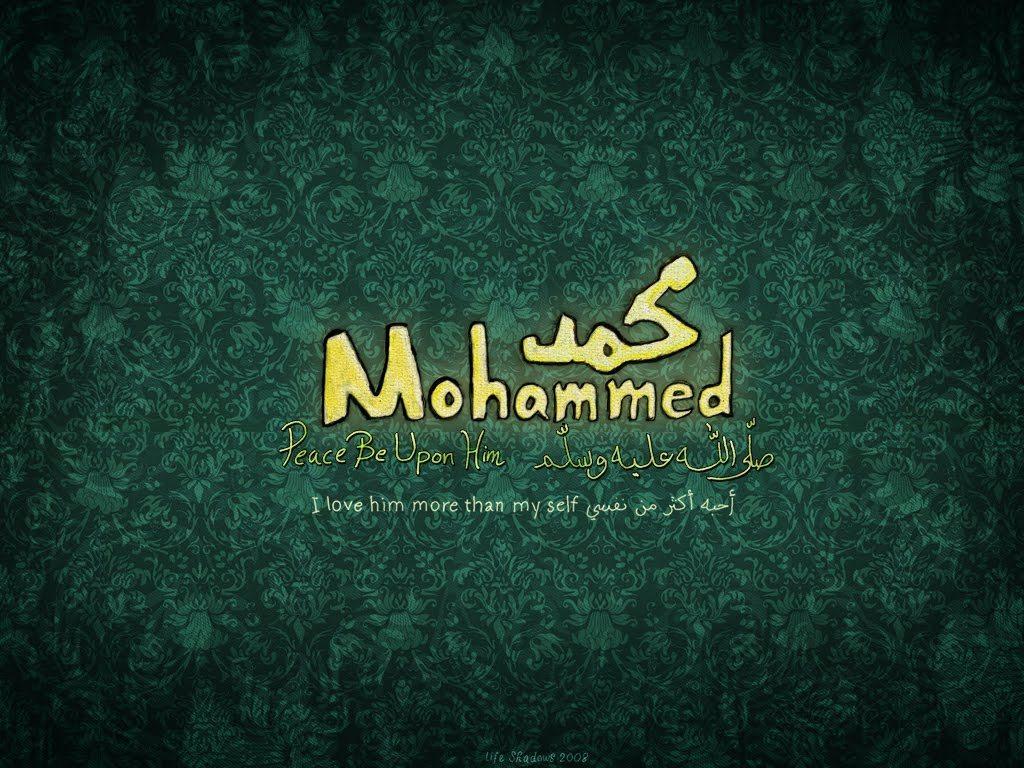 Prophet Muhammad Desktop Wallpaper HD Download