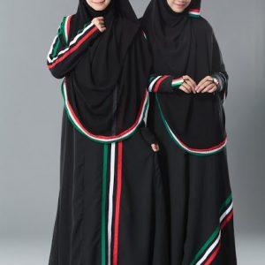 Adik Beradik Heliza dan Hazwani Helmi