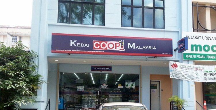Kedai Koperasi 1Malaysia
