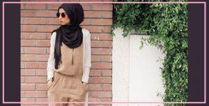 Imbasan Trend Fesyen 2016