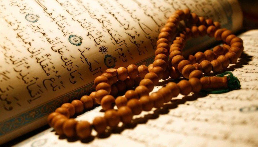 Image result for Adakah Wajib Membaca Doa Iftitah ketika Solat Fardu dan Solat Sunat ?