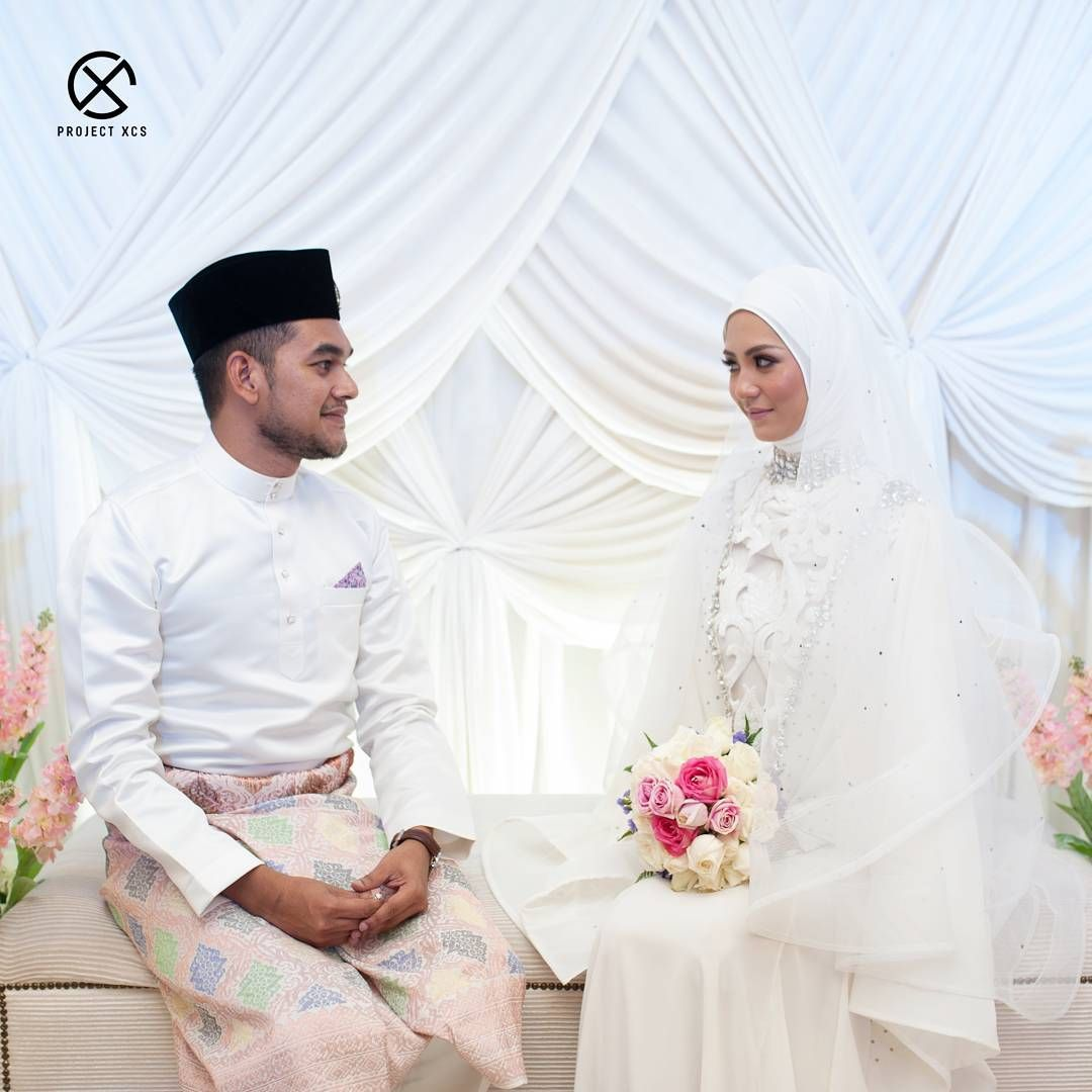 Wedding bells for Izara Aishah  New Straits Times