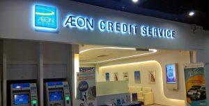 Cara Semak Baki AEON Kredit