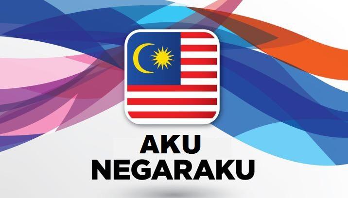 Logo Aku Negaraku