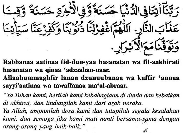 Bacaan Penutup Doa 1