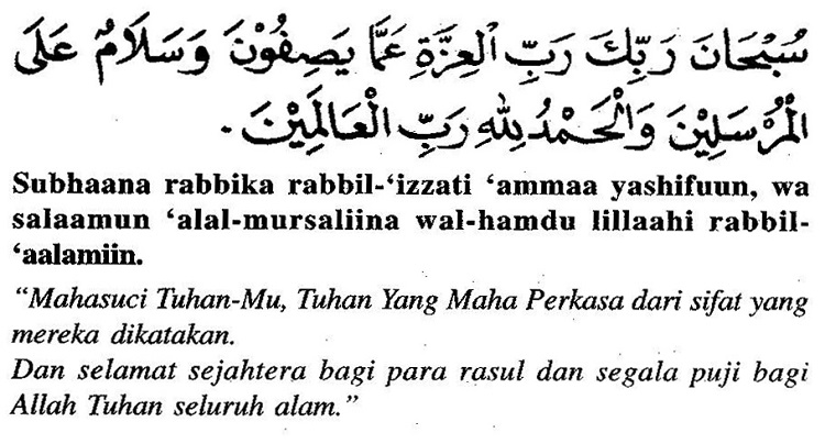 Bacaan Penutup Doa 2