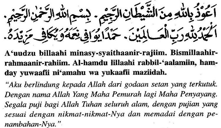 Pembuka Doa 1