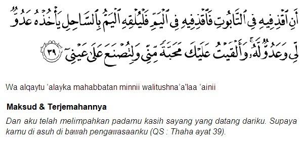 Surah Thaha Ayat 39