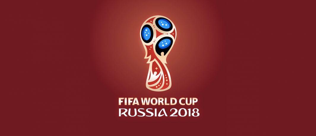 Wallpaper Piala Dunia 2018 Rusia