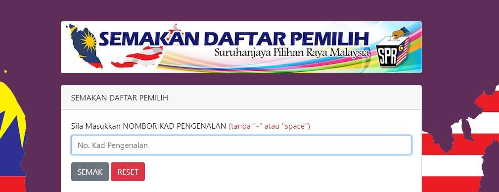 Semakan Daftar Pemilih SPR PRU14