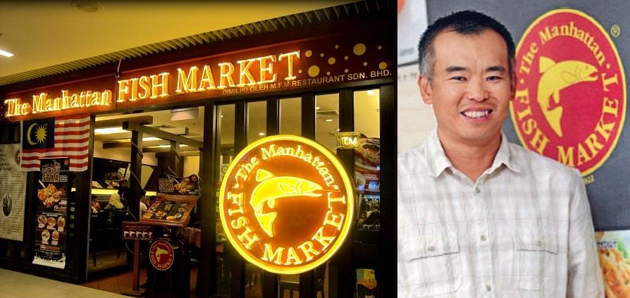 Manhattan Fish Market George Ang
