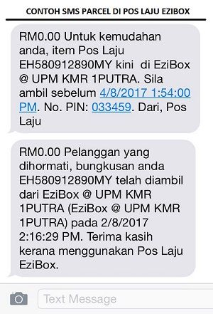 SMS Pos Laju EziBox