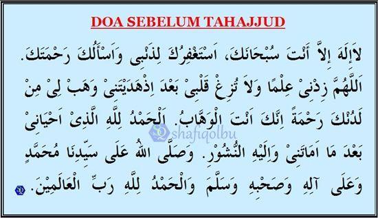 Doa Sebelum Solat Tahajud