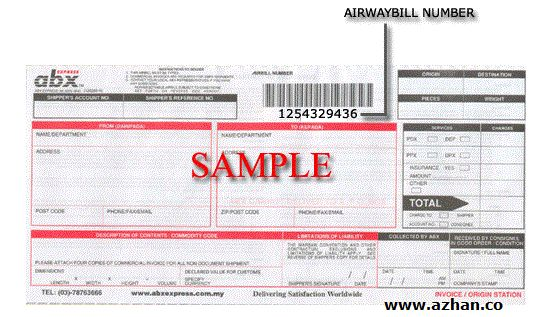 Contoh AirwayBill Number ABX Express