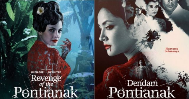 Filem Dendam Pontianak (2019)