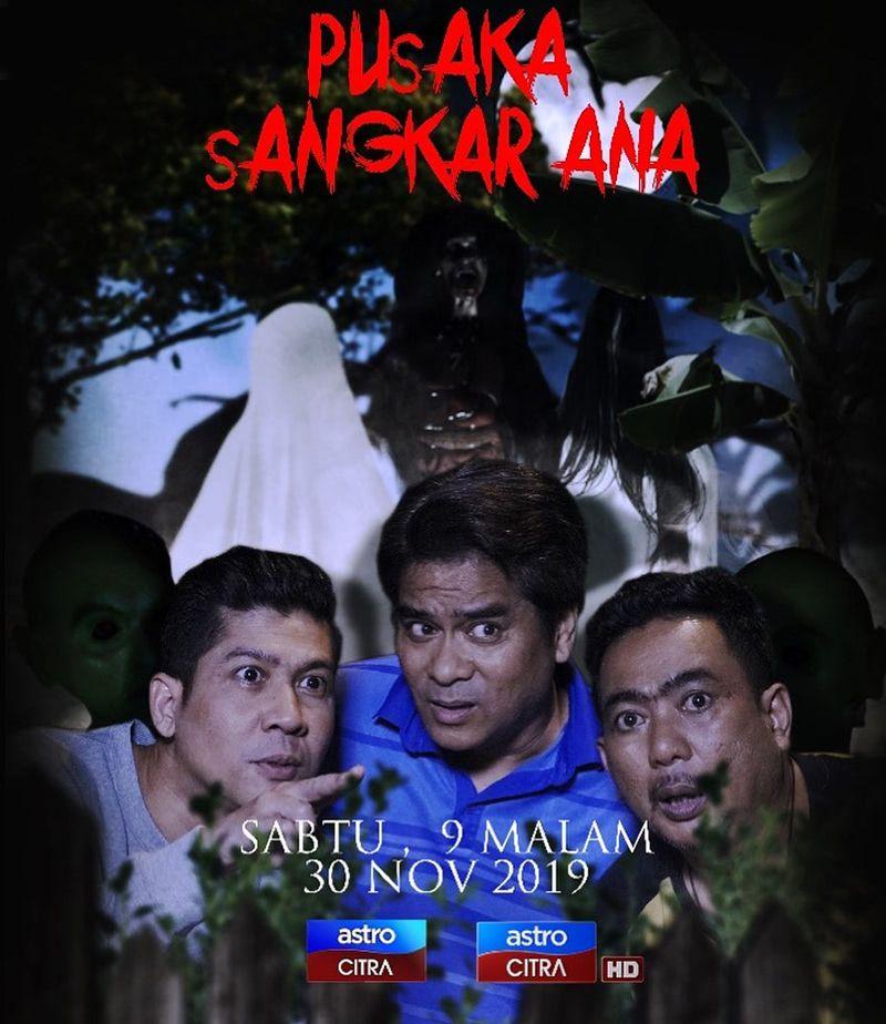 Poster Pusaka Sangkar Ana