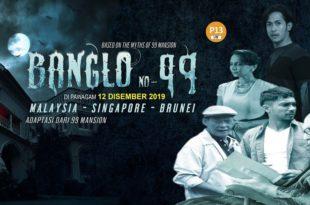 Filem Banglo No 99