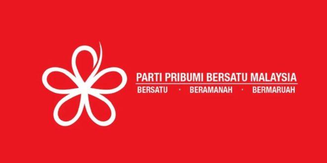 Logo Parti Bersatu