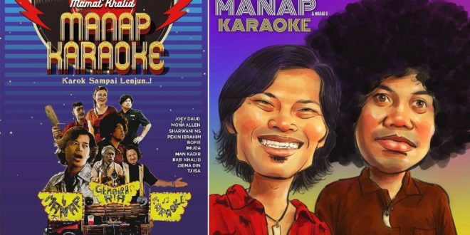Filem Manap Karaoke (Astro First)