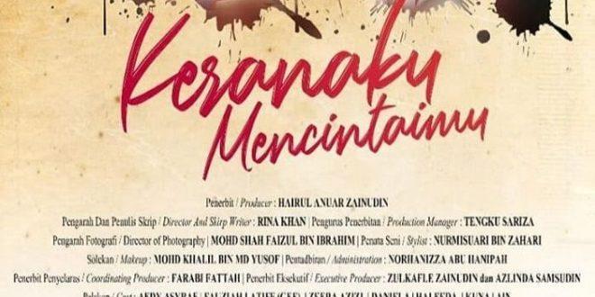 Keranaku Mencintaimu (TV1)