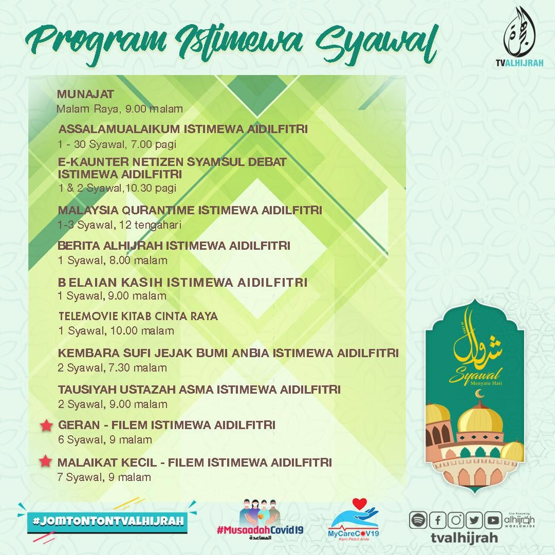 Poster Program Raya