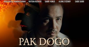 Telefilem Pak Dogo (Astro Citra)