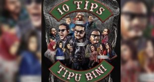 10 Tips Tipu Bini (Astro First)