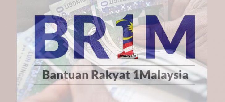 Permalink to Tarikh Pembayaran BR1M 2017