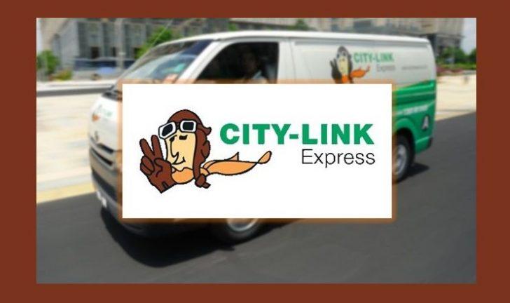Permalink to Cara Semak Tracking City-Link Express Secara Online