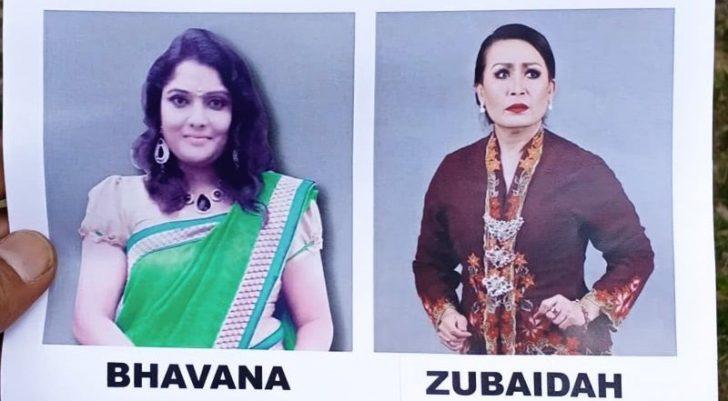 Permalink to Telefilem Gunting Bhavana (TV3)