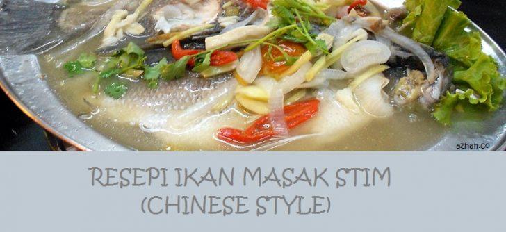 Permalink to Resepi Ikan Masak Stim (Chinese Style)