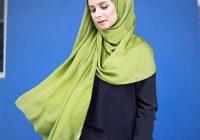 Model Muslimah Deena Emir
