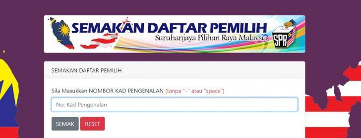 Permalink to Semak Tempat Mengundi (Nama Sekolah) Untuk PRU14
