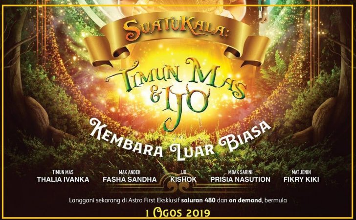 Permalink to Suatukala: Timun Mas & Ijo (Astro First)
