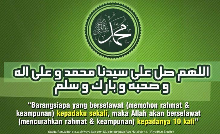 Permalink to Bacaan Selawat Ke Atas Nabi Muhammad SAW